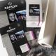 Canson Infinity PhotoGloss Premium RC - A4