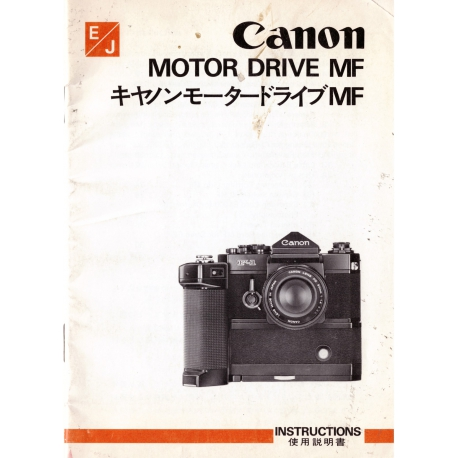Canon Motor Drive MF instructions