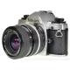 Nikon FG-20 + Zoom-Nikkor 35-70mm f/3.3-4.5 Ai-s