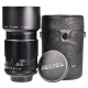 Pentax Super-Multi-Coated Takumar 135mm f/2.5 - M42