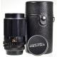 Pentax Super-Takumar 150mm f/4