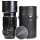 Pentax Super-Multi-Coated Takumar 135mm f/3.5 - M42