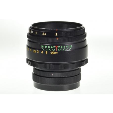 Valdai Helios 44-2 58mm f/2 - M42