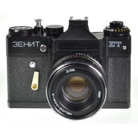 Zenit ET + Helios-44-2