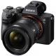 Sony FE 20mm F1.8 GM objektiivi