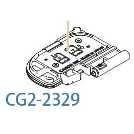 CG2-2329-000 COVER ASS'Y, BATTERY EOS5DMII
