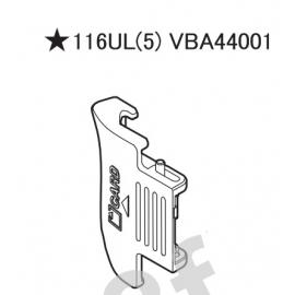 SD COVER UNIT BLACK D5500 / D5600