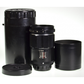 KOMZ Jupiter-11A 135mm f/4 - M42