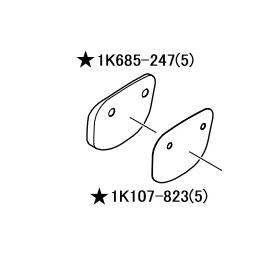1K685-247 REAR RUBBER D5200