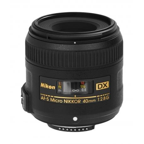 Nikon AF-S DX Micro Nikkor 40mm f/2.8G ED